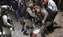 اتهام يهود بالإرهاب وطعن شاب مقدسي