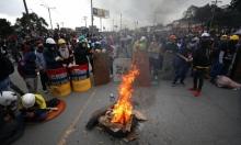 الأمم المتحدة تطالب بتحقيق مستقل في مظاهرات كولومبيا