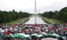واشنطن: الآلاف يتظاهرون ضد عدوان الاحتلال الإسرائيلي