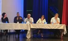 """مؤتمر """"مدى الكرمل"""": """"مقاربات سياسيّة واجتماعيّة بين كورونا والانتفاضة الراهنة"""""""