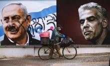 التجمع: دعم حكومة بينيت كالمستجير من الرمضاء بالنار