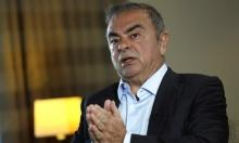 قضاة فرنسيون يستجوبون كارلوس غصن في بيروت