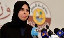 قطر: منفتحون على لعب دور الوساطة بين القوى الإقليمية