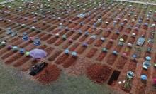 حكومة البيرو ترفع حصيلة وفيات كورونامن 69 ألفا إلى 180 ألفا