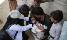"""""""رايتس ووتش"""": الحوثيون يعرقلون جهود توفير اللقاحات للمناطق الخاضعة لسيطرتهم"""