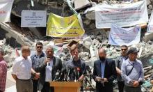 الاتحاد الأوروبيّ: إعادة إعمار غزة بحاجة لحكومة وحدة ورفع الحصار
