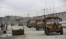 واشنطن تكمل 45% من عملية الانسحاب الكامل من أفغانستان