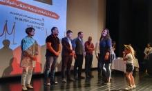 """""""كلاكيت فحماوي"""": مهرجان الأفلام الأول من رحم أوجاع المجتمع"""