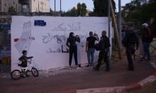 الخارجيّة الفلسطينيّة تطالب بموقف دوليّ لإنهاء الاحتلال ونظام الفصل العنصريّ