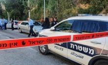 القدس: إطلاق نار على شاب طعن شرطيين