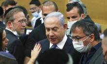 نتنياهو يجمع قادة اليمين والمستوطنين للتداول في إحباط حكومة بديلة