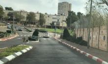 "قبول اعتراض ضد تحويل ملجأ لكنيس ومسبح يهودي في ""نوف هجليل"""