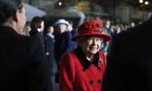 قصر باكينغهام رفض توظيف أصحاب البشرة الملونة وأجانب