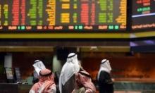 بورصة الخليج: معظم الأسواق في تراجع
