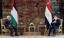 """تشكيل """"إطار حكومي واحد"""" يتصدر الحوارات الفلسطينية في القاهرة"""