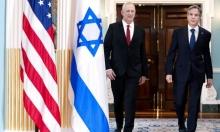 واشنطن: الدعم العسكريّ الأميركيّ لإسرائيل باقٍ بغضّ النظر عن هوية أيّ حكومة
