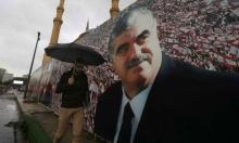 لبنان للأمم المتحدة: ابحثوا عن تمويل للمحكمة الدولية