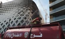 مصرع 6 فتيات وإصابة 19 في حريق بمركز عقابي في مصر