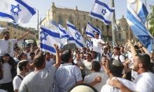 """الشرطة الإسرائيلية توافق على إعادة """"مسيرة الأعلام"""" في القدس المحتلة"""