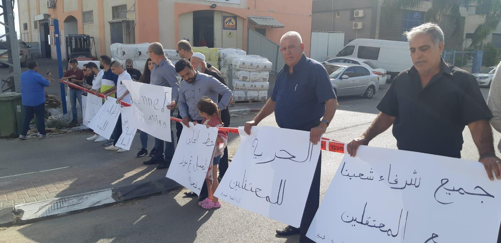 """""""أطلقوا سراح المعتقلين"""": وقفتان احتجاجيتان في عكا وطمرة"""