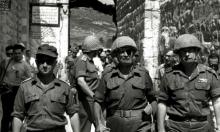 """ذكرى """"النكسة"""": الحرب وواقعها القانوني"""