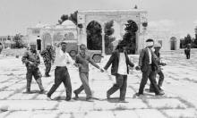 وثائق: إسرائيل خططت منذ بداية الستينيات لحرب واحتلال 1967