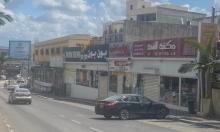 المتابعة تدعو إلى دعم المصالح التجارية والاقتصادية بالمجتمع العربي