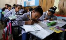 ناصر - أبو الهيجا: الهوّة في التعليم العربي ما زالت عميقة.. وهذه أسبابها