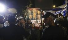 استطلاع: غالبية إسرائيلية تفضل حكومة بينيت – لبيد على الانتخابات