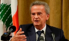 فرنسا: تحقيق حول ثروة حاكم مصرف لبنان في أوروبا