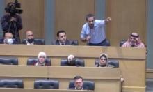 الأردن: البرلمان يفصل النائب العجارمة