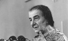 """وثائق: كيف تعاملت الحكومة الإسرائيلية مع حرب 1973 وأين برز """"الإخفاق""""؟"""