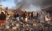 14 قتيلا بقصف مأرب والحوثيون يستهدفون قاعدة جوية بالسعودية