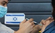 الصحة الإسرائيلية: بدء تطعيم الأطفال ضد كورونا