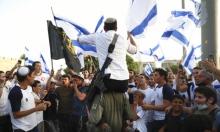 """شرطة الاحتلال توصي بتجنب مرور """"مسيرة الأعلام"""" من البلدة القديمة في القدس"""