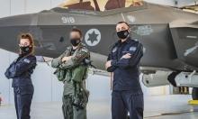 مناورة جوية للناتو بمشاركة إسرائيل تحاكي جهوزية ضد إيران