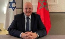 #أطردوا_ممثل_إسرائيل: وسم يتصدر مواقع التواصل في المغرب