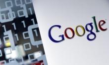 """غرامة بقيمة 220 مليون يورو على """"غوغل"""""""