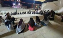 جمعية الشباب العرب - بلدنا تستعد لمؤتمر قضايا الشباب