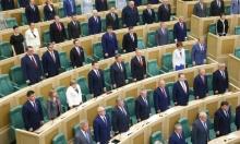 """روسيا تنسحب من معاهدة """"السماوات المفتوحة"""" للحدّ من التسلح"""