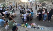أسبوع الاقتصاد الوطني: جمعية الثقافة العربية تنظم بازارا شعبيا في حيفا
