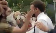 صفعة على وجه ماكرون