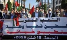 المغرب: إطلاق حملة لملاحقة مسؤولين إسرائيليين
