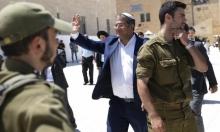 خشية من التصعيد: منع بن غفير من اقتحام الأقصى غدًا