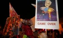 """انتقادات لنتنياهو: اعتبارات سياسية ضارة حول مداولات """"مسيرة الأعلام"""""""