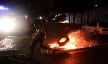 لبنان: تواصل الاحتجاجات على تردي الأوضاع الاقتصادية