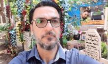 لجنة الحريات: نطالب بتسريح الأسير ظافر جبارين وإلغاء الاعتقال الإداري