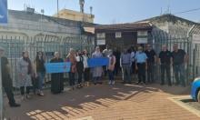 البعنة: وقفة احتجاجية إثر الاعتداء على مهندس المجلس