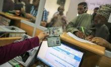 منظمة يمينية إسرائيلية تطالب جمعيات وبنوك قطرية بـ1.2 مليار شيكل