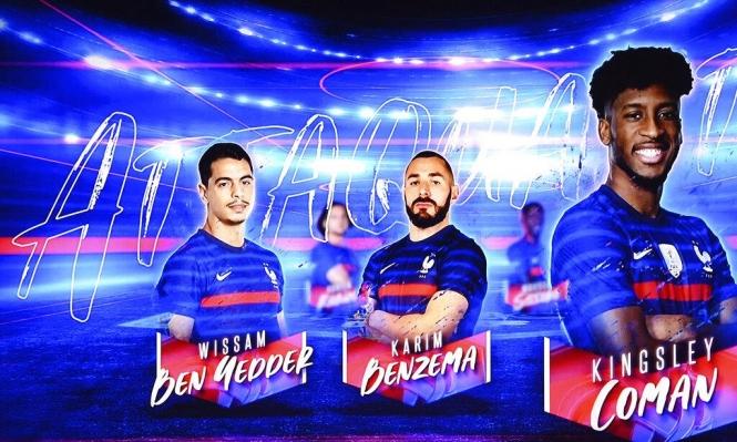 يورو 2020: مشاركة 4 لاعبين من أصول عربية